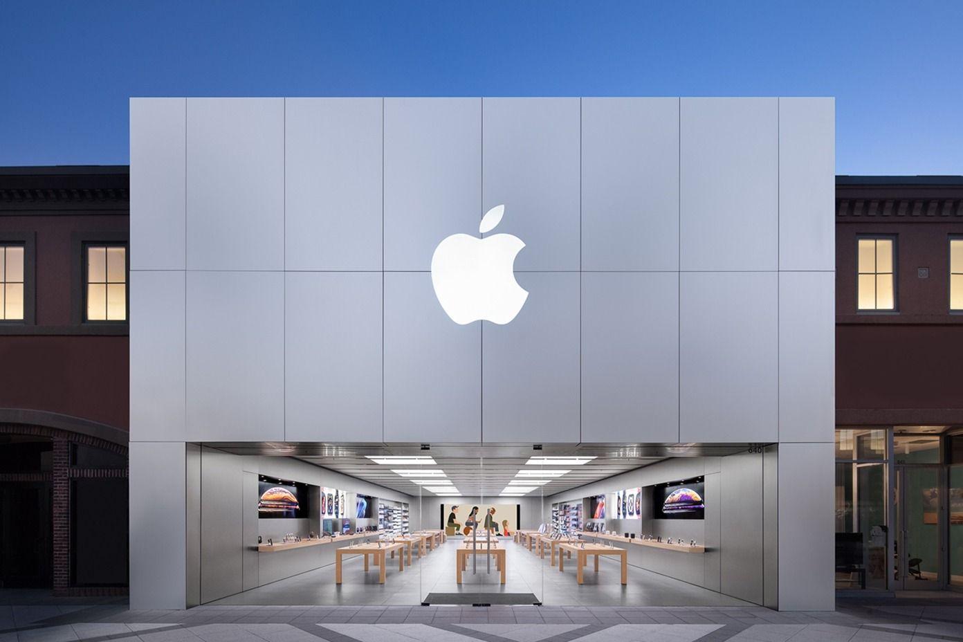 ένα apple store