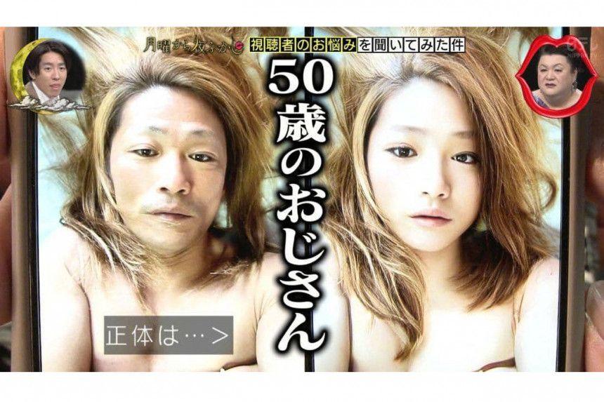 δυο selfies: η πρωτότυπη του Ζοnggu και δίπλα η επεξεργασμένη ως Yuki