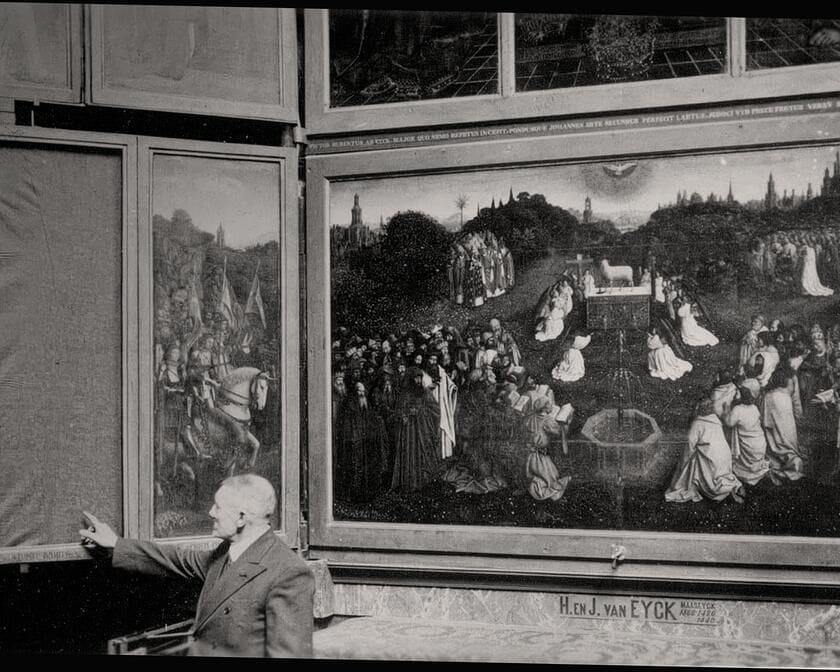 Το κενό σημείο από τον κλεμμένο πίνακα
