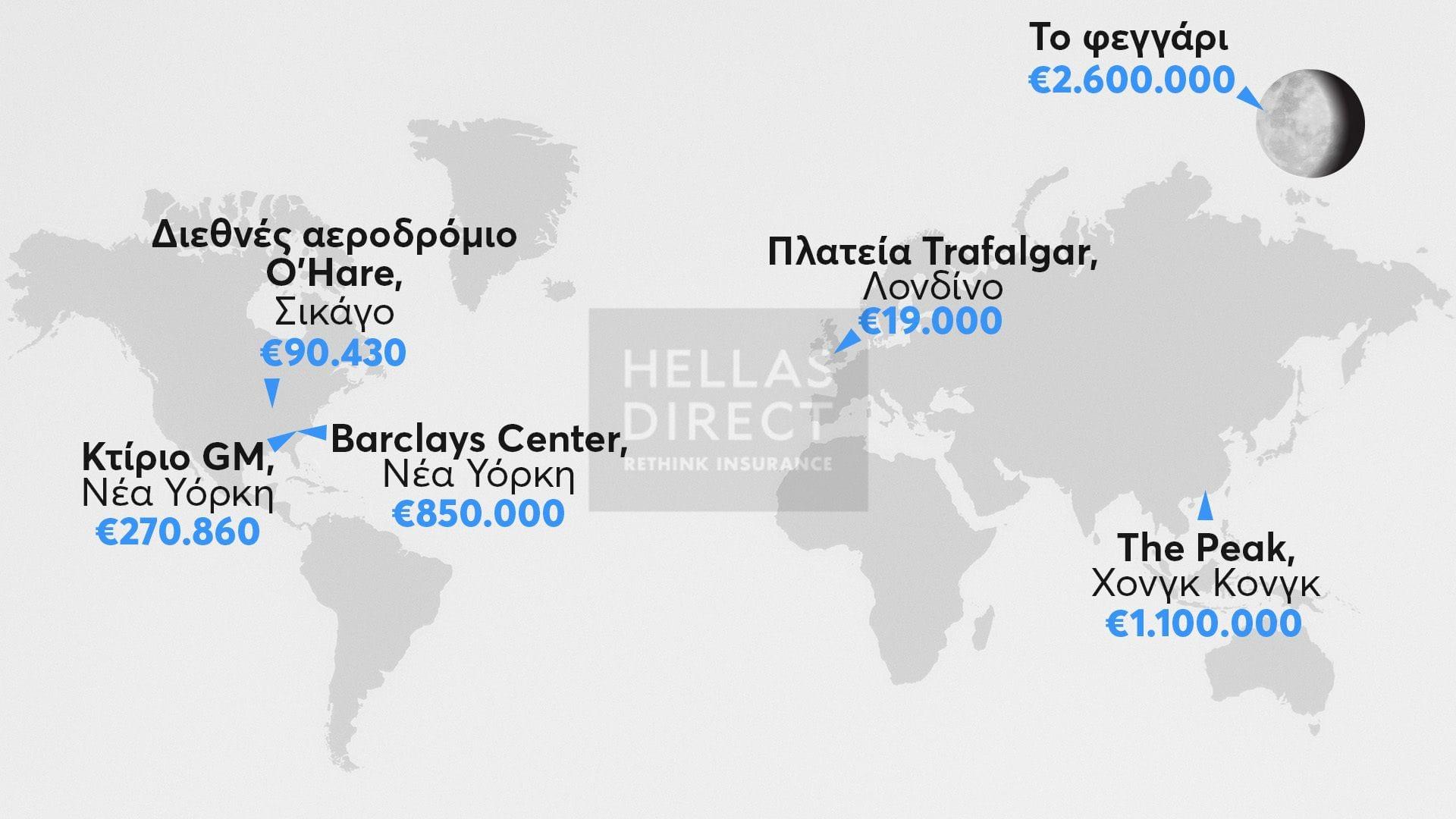 Σχεδιάγραμμα του παγκόσμιου χάρτη με τις πιο ακριβές θέσεις παρκαρίσματος στον κόσμο